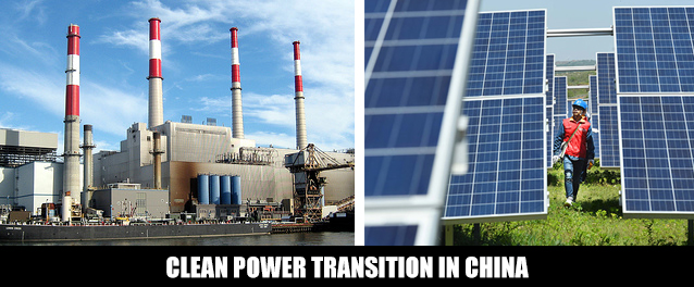 cleanpowerinchina